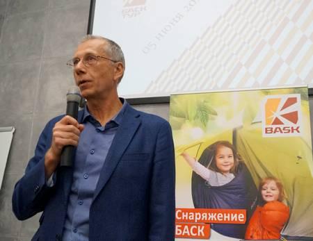 выступление Сергея Богданова
