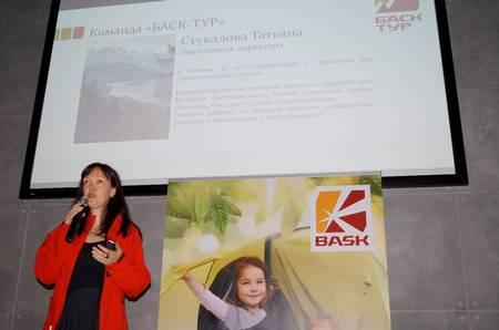 выступление Татьяны Стукаловой