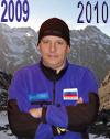 Массив пика Тубкаль не открывается Максиму Шакирову из-за постоянных дождей! Началось: проблемы! А скоро 2010-й год!