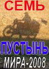 Та же история, что была и с нами -теперь эти мальчишки тоже заболеют мотоциклами и будут мечтать погонять стального коняшку!