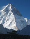 Стартует Международная экспедиция на вершину Чогори