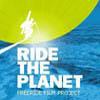 Участник съемок RideThePlanet Томас Марницс (Латвия).