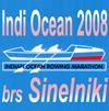 Братья-близнецы Сергей и Александр Синельники в порту Карнарвон у своей лодки РУСЬ -всё готово к старту!