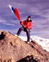 Флаг России на вершинах Мира.