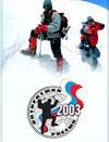 www.clubalp.ru