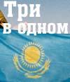 http://www.russianclimb.com/russian/index.html