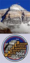 Фото Северной Стены Эвереста.