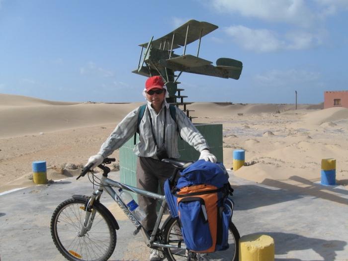 Тарфайя(Марокко) (памятник Сент-Экзюпери)