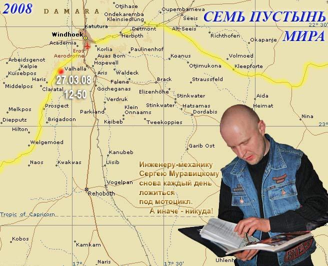 Главная нагрузка сейчас ложится на инженера-механика Сергея Муравицкого, ему по несколько раз в день браться за ремонт  мотоциклов!