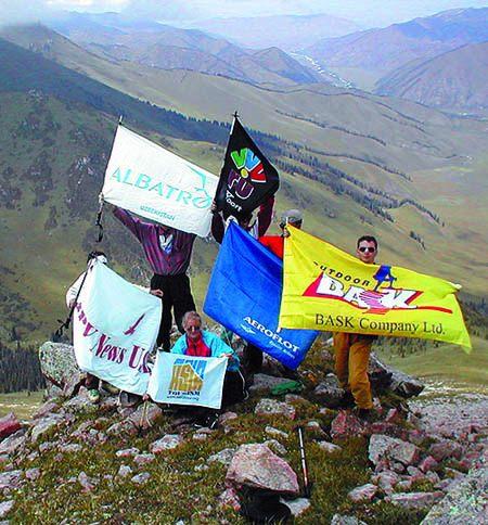 Флаги наших друзей на горе с новым именем.  http://www.ipvnews.com/rus/