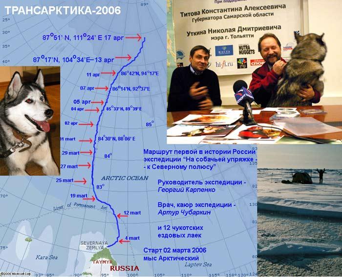 Карта маршрута на 17 апреля 2006 - Георгий Карпенко угадывал её ещё до старта!