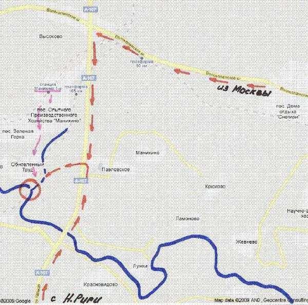 реке Истра. Схема проезда