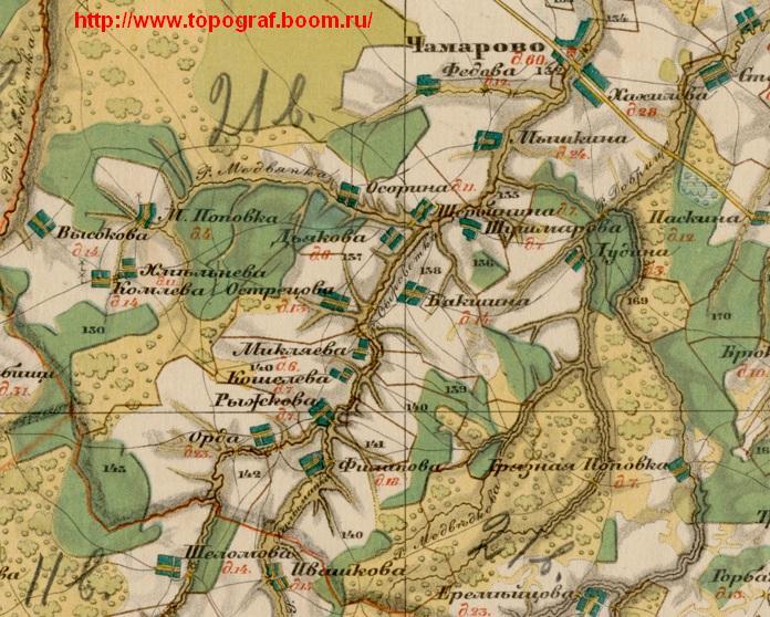 Карты генерального штаба красной армии до 1940 год продажа б.