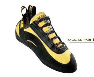 нашем каталоге утепленные ботинки алтай вы любите красиво и.