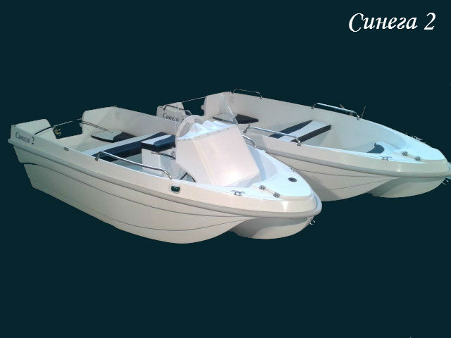 Пластиковая лодка синега 2