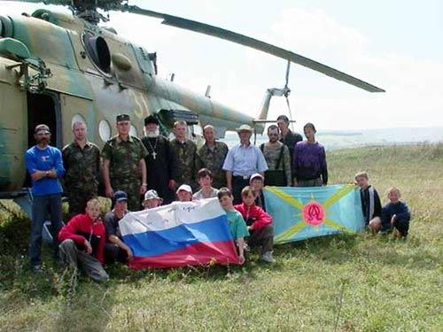 Команда и экипаж вертолета ФПС