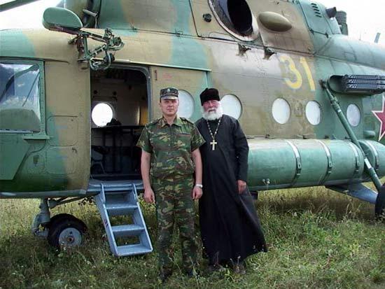 генерал-майора Липового С.А. и о. Андрей Воронин