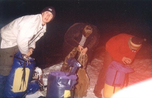 переодевание в час ночи на морозце под -10 ;)
