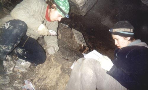 если не желаете чтоб вас когда-нить побеспокоили, скажем, спасатели в этих уютных пещерках, можете не записываться в журнал ;]