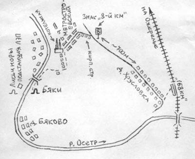 Карта неизвестно кем нарисованая, скачана из инета. Немного кривовата, но общее представление о пути-дороге даёт.