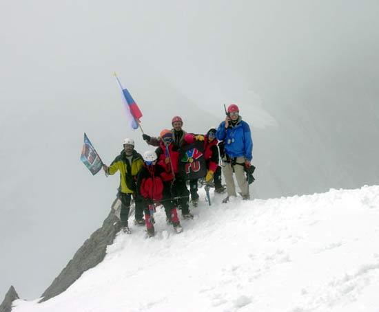 Флаги на вершине